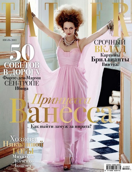 The Strange: tatler russia july vanessa karl