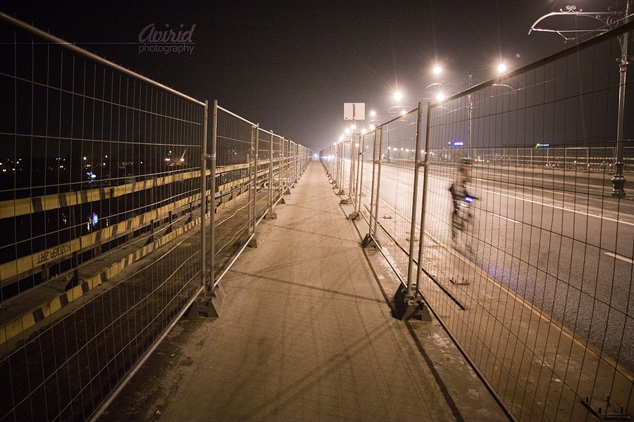 tigger: Margit híd