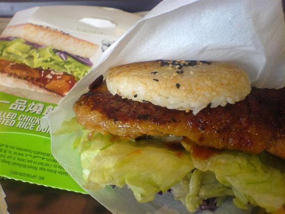 zhaoman: rizsburger by McDonald's (Taiwan)