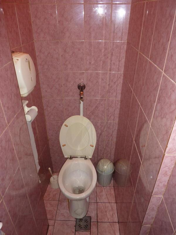 Koedukált WC